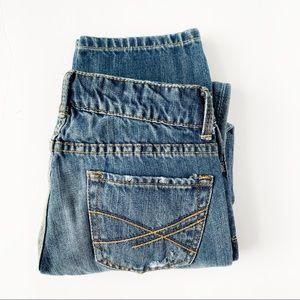 ❤️Aeropostale❤️Bayla❤️Distressed Skinny Jean